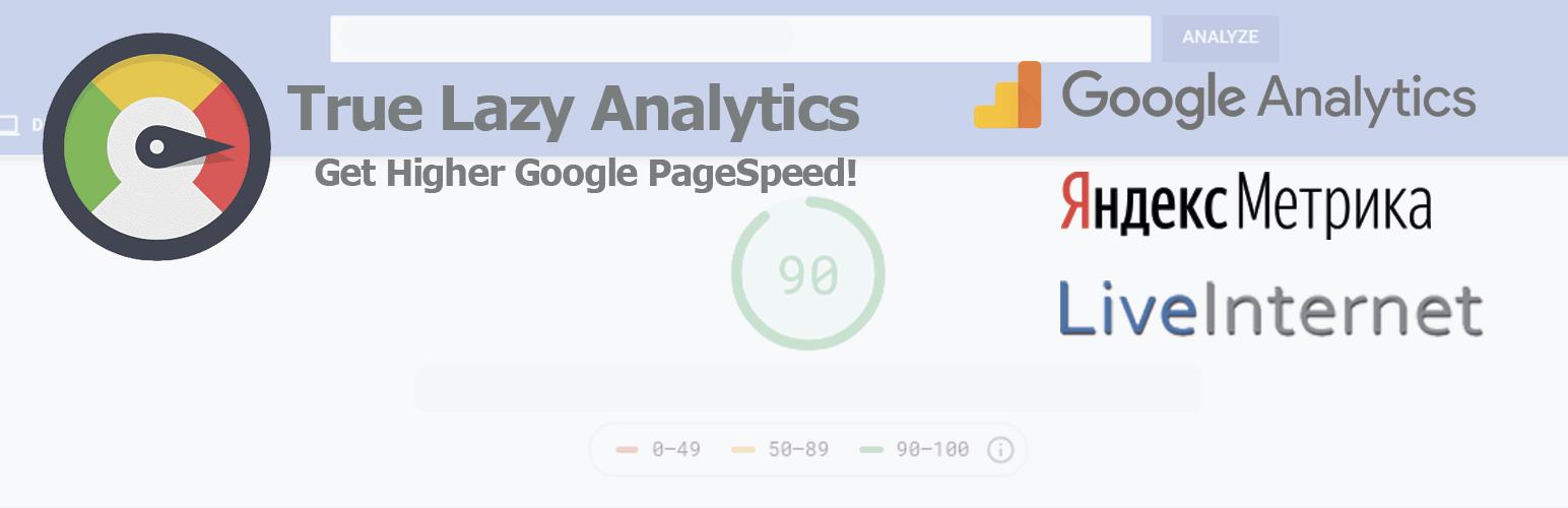 Плагин True Lazy Analytics